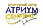 Атриум кино