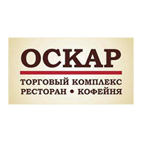 Оскар